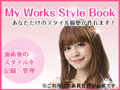 My Works Style Book