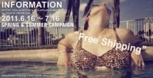 SPRING & SUMMER CAMPAIGN のご案内